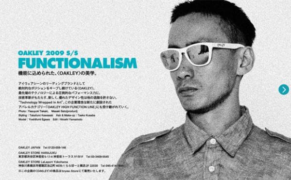 oakley-09ss-functionalism-1